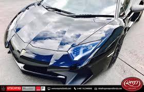 Lamborghini Aventador Sv - lamborghini aventador sv luxury car care reep midlands