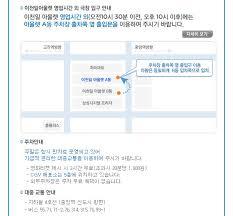 quel si鑒e auto choisir 영화 태그의글목록 2 page 서울나그네의대한민국은하나 coreaone