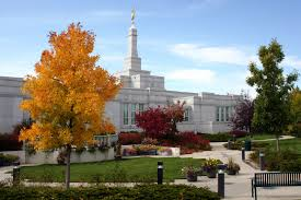 Hindu Temple Floor Plan by Regina Saskatchewan Lds Mormon Temple