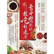 n ociation cuisine schmidt n馮ociation cuisine schmidt 100 images at our annual meeting