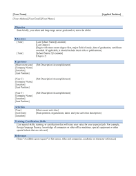 cover letter resume templates in word 2007 free resume templates