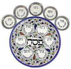 the passover plate passover armenian seder plate and saucers