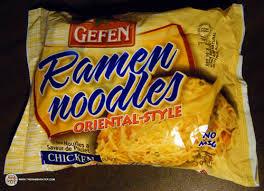 gefen noodles 469 gefen style ramen noodles chicken flavor the ramen