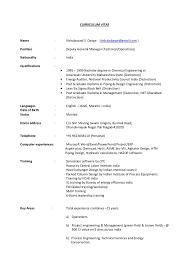 vishalanand s dange resume
