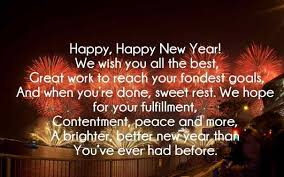 advance happy new year 2017 images quotes belated wishes sms