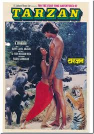 Tarzan 1985 Hindi Movie Mp3 Song Free Download