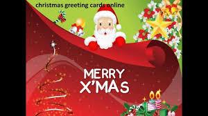 online christmas cards christmas greeting cards online christmas cards free christmas