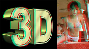 Home Design 3d Sur Pc by How To Watch 3d Movies On Normal Laptop Pc Youtube