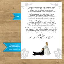 marriage invitation quotes for friends in english matik for