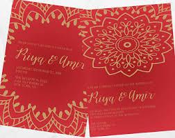 nikkah invitation arabic calligraphy wedding invitation muslim wedding