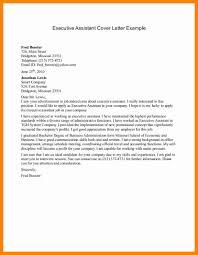 administrative assistant cover letter sample no experience invizibil