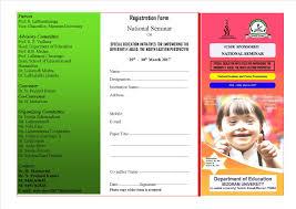 Invitation Card Format For Seminar Downloads Seminars Workshop Notices