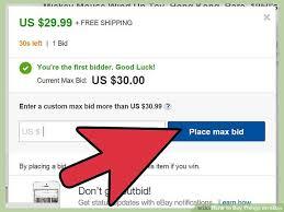 buy and bid 4 ways to buy things on ebay wikihow