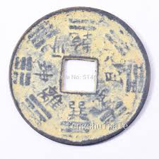 compare prices on chinese coin online shopping buy low price