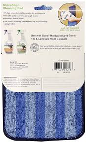 amazon com 3 pack bona microfiber cleaning pad home u0026 kitchen