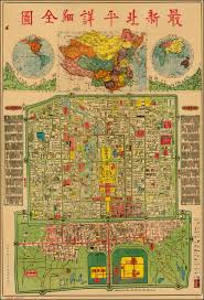 Map Of Holland Michigan by 536 Best Cartography Maps Images On Pinterest Cartography
