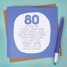 by your age 80th birthday card by paper plane