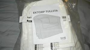 Covers For Ikea Tullsta Chair 100 Ikea Tullsta Chair Cover Ikea Chair Design Customize