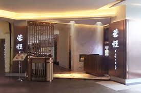 cuisine interiors hospitality 2re associates a design studio specialized