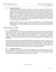 mba essay evaluation example internal job posting cover letter