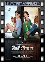 film gratis sub indo 174 best nonton dan download film movie subtitle indonesia secara