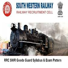 exam pattern of goods guard updated rrc swr goods guard syllabus swr hubli exam pattern