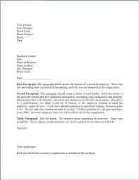 cover letter length cover letter length length of a cover letter the letter sle