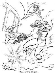 bully comics oughta fun