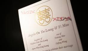 Asian Wedding Invitations Contemporary Asian Inspired Letterpress Wedding Invitations