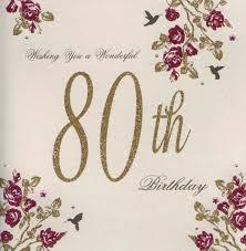 mojolondon wonderful 80th birthday card by five dollar shake