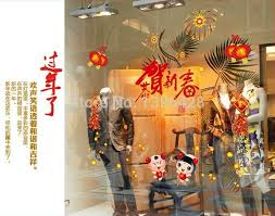 wall stickers family picture more detailed picture about chinese