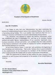 letter to president obama from his excellency nursultan nazarbayev