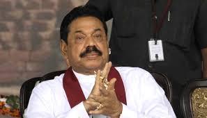 Mahinda Rajapksha Sri Lanka Elections Mahinda Rajapaksa Concedes Defeat Says U0027my