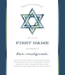 bar and bat mitzvah invitation wording 101