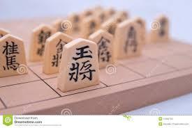 theme chess sets japanese chess set shogi theme leadership stock photo image