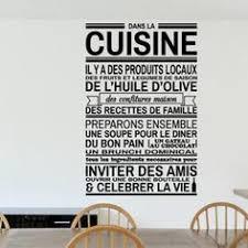 sticker pour cuisine stickers marron créative stickers muraux pour cuisine décor deco
