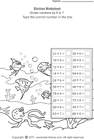 division worksheets divide numbers by 4 to 5
