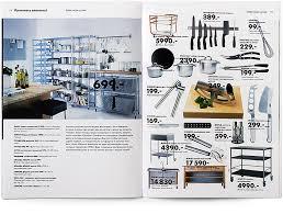 order ikea catalog ikea catalog furnishing recipes for hotels big and small