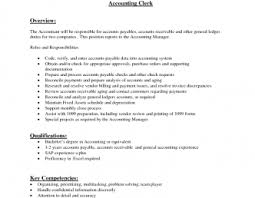 resume format for account managers salary accounts payable job description cover letterle salary resume