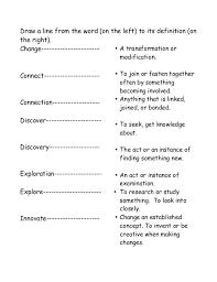 grammar homework worksheet answer sheet