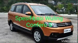 wuling confero s wuling confero s spesifikasi mobil mpv wuling confero s youtube