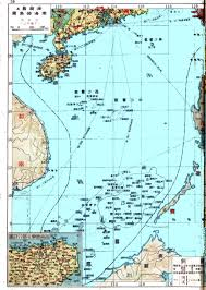 Spratly Islands Map South China Sea Chinese Maps