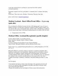 front desk resume examples resume templates chiropractic