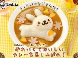 cuisine kawaii kawaii onigiri punipunijapan