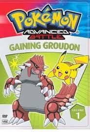 Shiny Geodude In Platinum Twitch Plays Pokemon Know - list of pok礬mon advanced battle episodes wikipedia