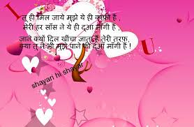 wedding quotes urdu indian wedding card shayari in wedding invitation sle