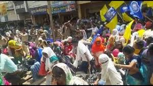 balaghat mp3 fast download free mp3to ltd