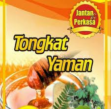 madu tongkat yaman suplemen stamina pria perkasa khasiat herbal