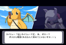 Pokemon Memes En Espa Ol - hey dragonite did you pick up the baking soda pokémon know