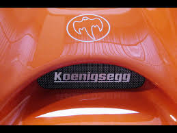 Koenigsegg Ghost Logo Gallery Tube